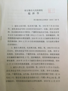 China Indictment against Jehovah's Witnesses